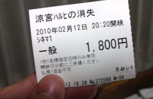 2010021300490000
