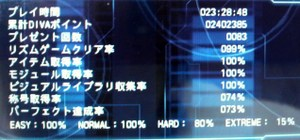 2010102520540000