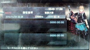 2010111423260000