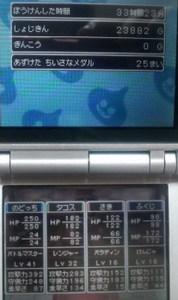 2009071913560000