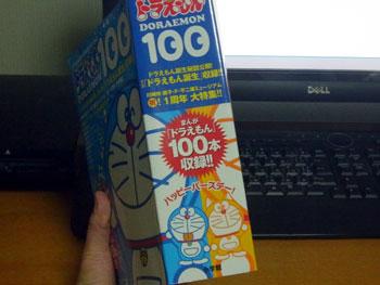 Rimg0019