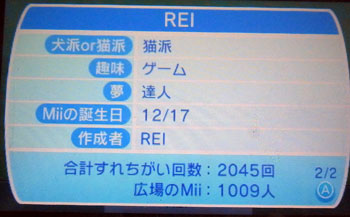 Rimg0062