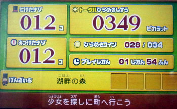 Rimg0153