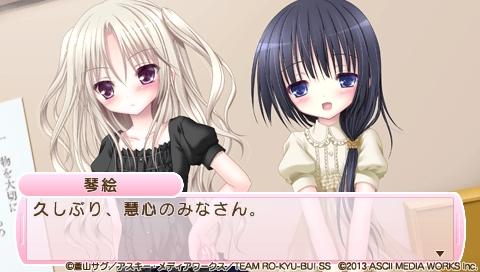 Rokyubu_h_0007