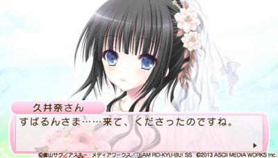 Rokyubu_h_0026