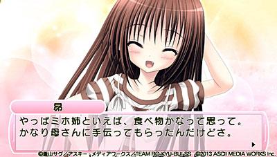 Rokyubu_h_0027