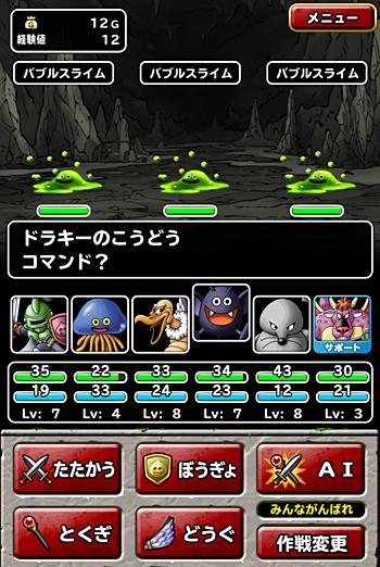 201401252343