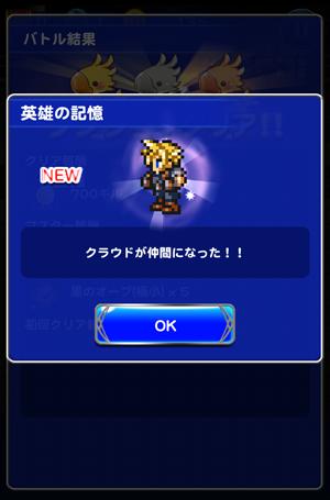20140925214646