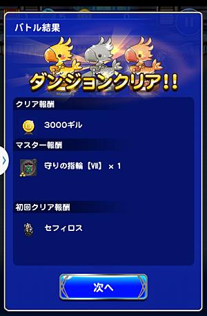 201410160055