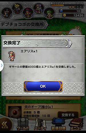 20141025140526