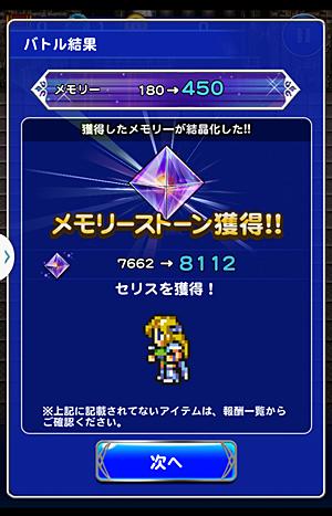 20141115221537