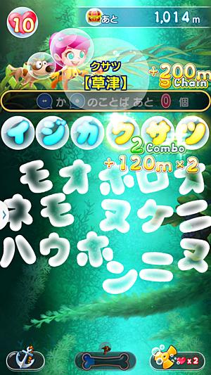20150228150640