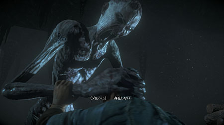 Untildawn_2