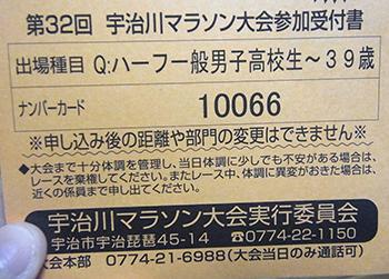 Rimg3879