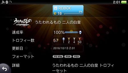20161013020142