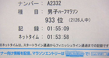 Rimg4345