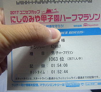 Rimg4885