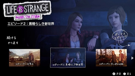 Life_is_strange__before_the_storm_2